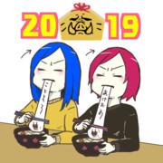 【R&I】お正月