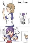 ワンドロ(朧)