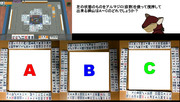 Unity麻雀 開発中の画像 (撹拌に対する認識クイズ1)