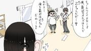 さいきょーの美少女の作り方第3弾(13)