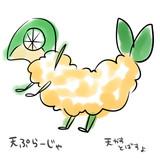 天ぷらーじゃ