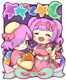 キャンディドロップ