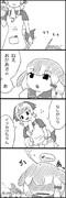 カルガモ幼稚園のイッカクちゃん