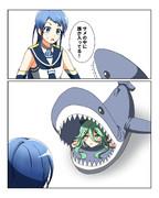 サメの中に入る山風