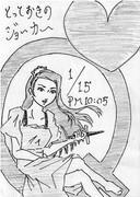 女主人伊織応援イラスト20190112