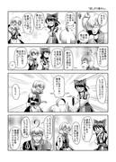 東方壱枚漫画録184「欲しがりさん」