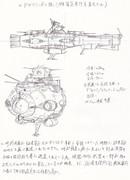デアフリンガー級(D級派生型案その1)