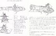 オライオン級(D級派生型案その2)