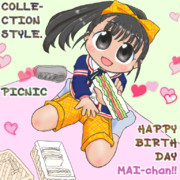 福山舞ちゃんお誕生日おめでとう