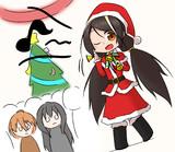 クリスマスのスズムシさん