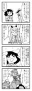 『東方キャノンボール』公式4コマのご依頼待ってます!!!!!