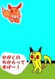 【ポケモン】かがくのちからってすげー!【GIF】