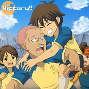 勝利!! (イナズマイレブン)
