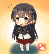 阿賀野姉ぇ節分mode