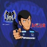 ルパン三世×ガンバ大阪2019