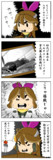 艦これil-2 『加賀隊F-Xを考える その4』