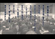 短小説49『朝の電車にて 』