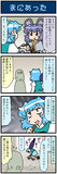 がんばれ小傘さん 2965