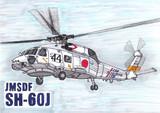 海上自衛隊 SH-60J(初期塗装)