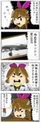 艦これil-2 『加賀隊F-Xを考える その5』