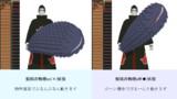 【MMDナルト】】鬼鮫ver,1.1【モデル更新】