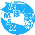 ほぼMSX2