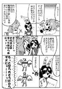 (アズレン)新しい外装にゃー(?)