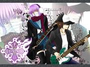 王族バンド