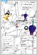 パコ漫 057/宇宙ガーディアン・エンジェルズ (2 of 7)