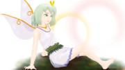 妖精風大妖精