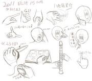 手(練習part.2)
