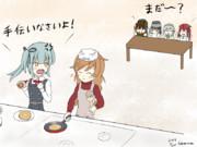 朝潮型とホットケーキ