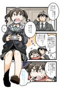 武あき漫画