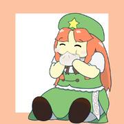 中華まんを食べる美鈴