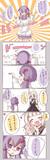 ゆかりさんが小さくなっちゃった!(3/5)