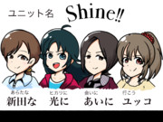 Shine‼︎