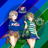 横浜F・マリノス2019×渡辺曜+松本山雅FC2019×南ことり