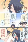 高熱を出した加古ちゃん漫画