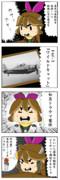 艦これil-2 『加賀隊F-Xを考える その9』
