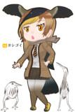 【オリフレ】ヨシゴイ