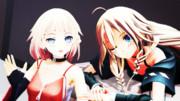 ARIA姉妹