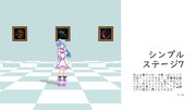 【MMDステージ配布】シンプルステージ7