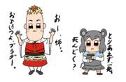 ナズ星っ!!!(ポプテピver.)