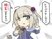 5000円の女王