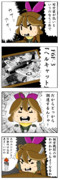 艦これil-2 『加賀隊F-Xを考える その10』