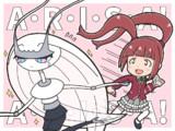 フェローチェ × 松田亜利沙