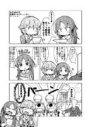 【シンステゲスト】宇宙に幸あり! 橘ありす&輿水幸子SF合同寄稿