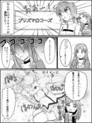 【FGO漫画】プリヤイベのメディアとアルトリア