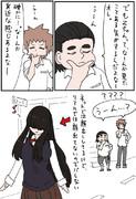 さいきょーの美少女の作り方第3弾(16)