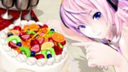ルカさん10周年おめでとう ケーキ編